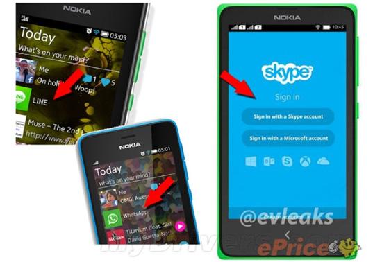 神推论 诺基亚Android手机发布时间曝光