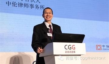 岑兆琦:中國企業對外投資的利好新政
