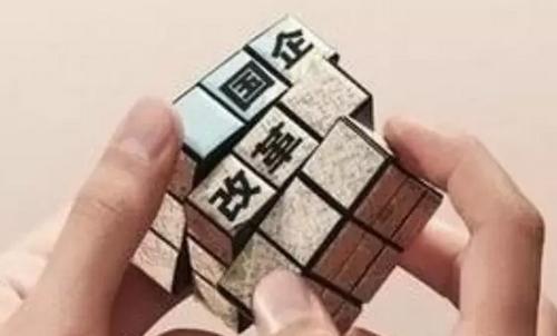 """中国计划三年内完成处置345户""""僵尸国企"""""""