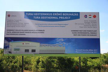 開山股份收購匈牙利地熱公司 布局歐洲市場