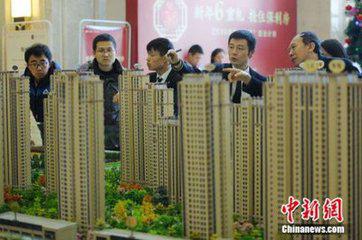 浙富投資被舉報海外投資有貓膩 17億美元貸款含水分